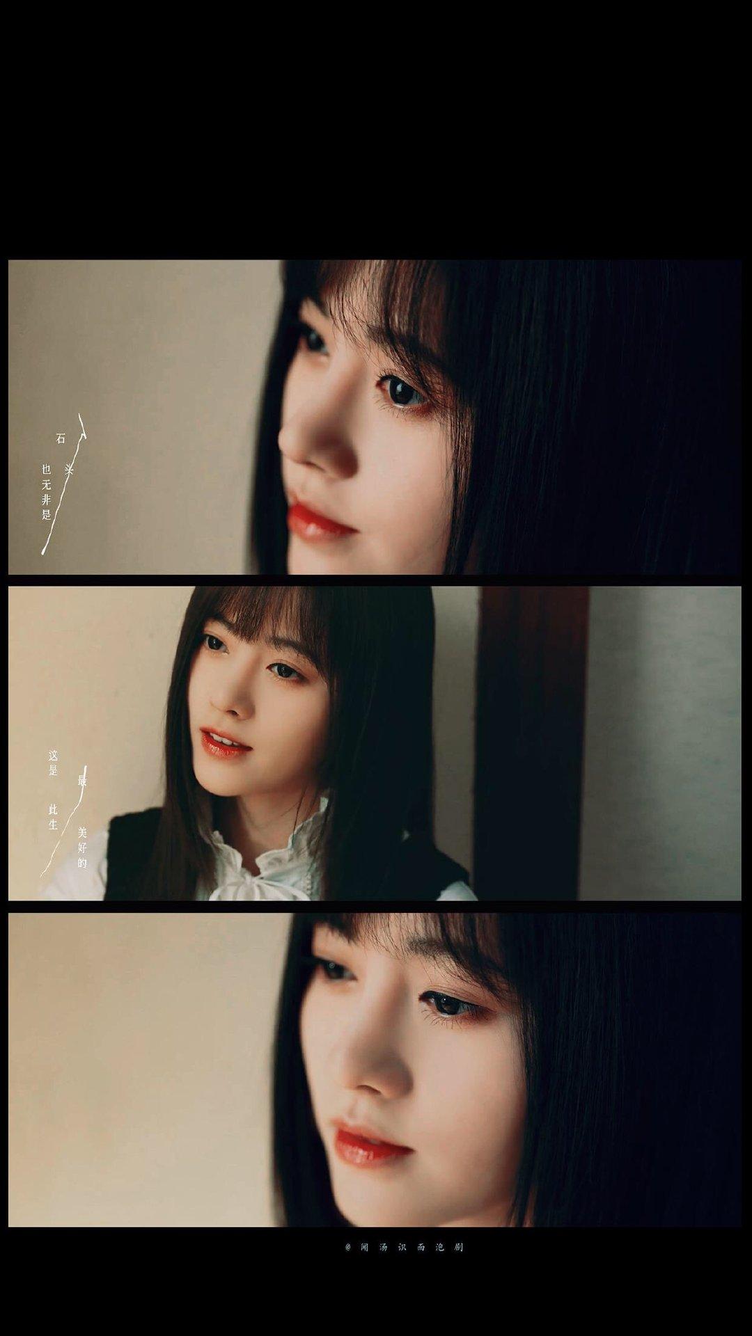 初恋脸明星鞠婧祎甜美日系手机壁纸