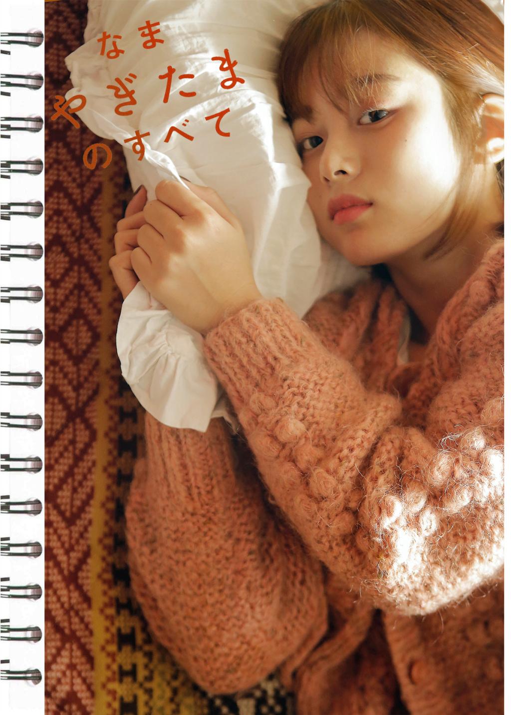 日本清纯短发美女夏日睡衣娇小身躯短裤翘臀美腿床上写真集