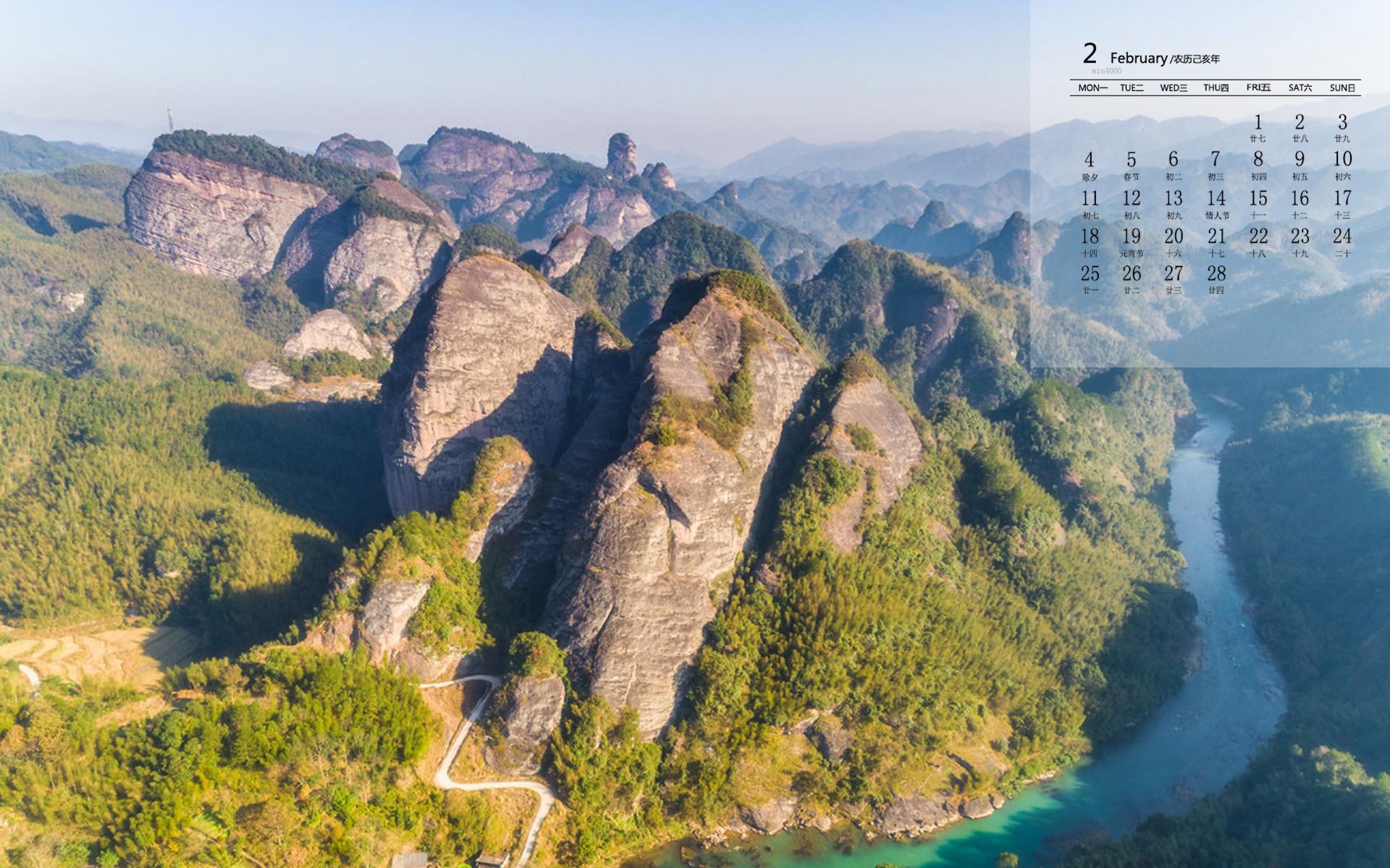 绝美桂林山水风光景色日历壁纸