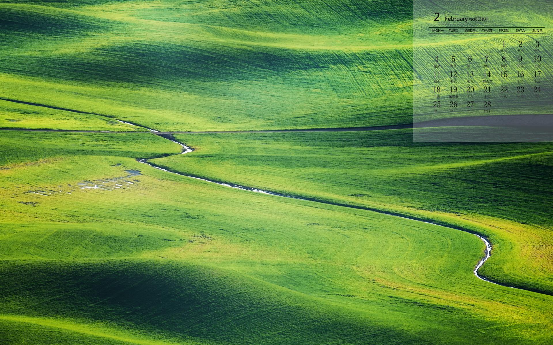 高清护眼草原风景养眼日历壁纸