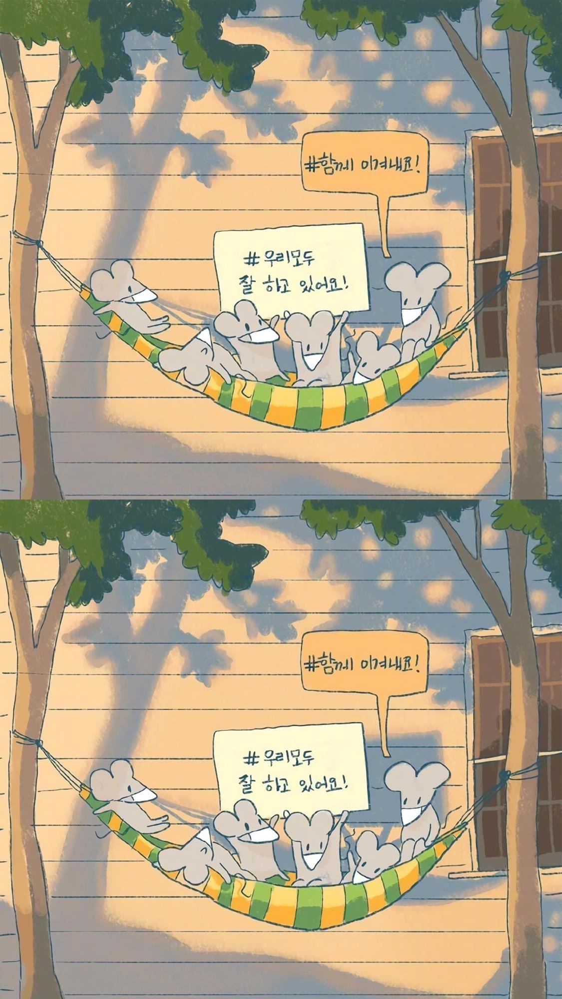 萌萌哒可爱鸭手机分屏壁纸