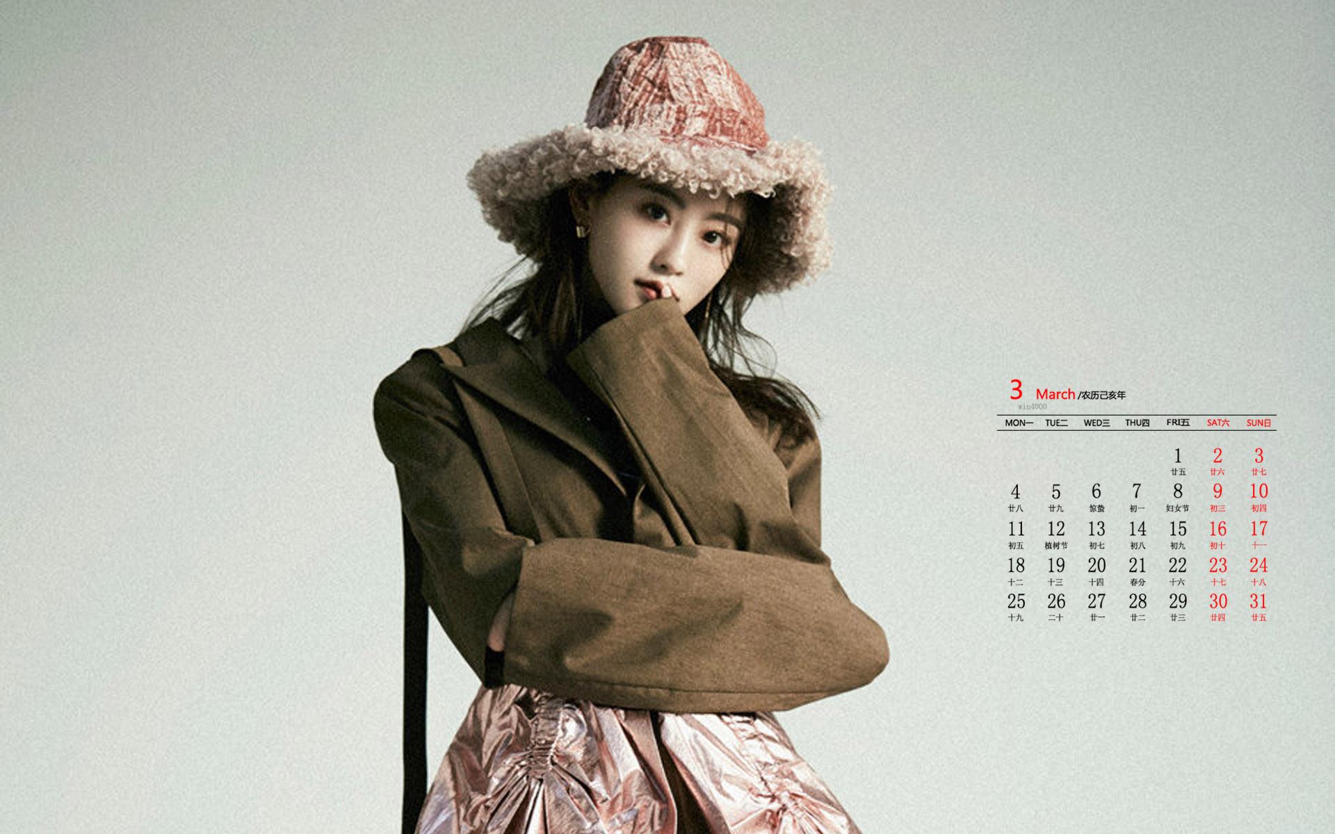 演员祝绪丹时尚黑色长裙写真日历壁纸