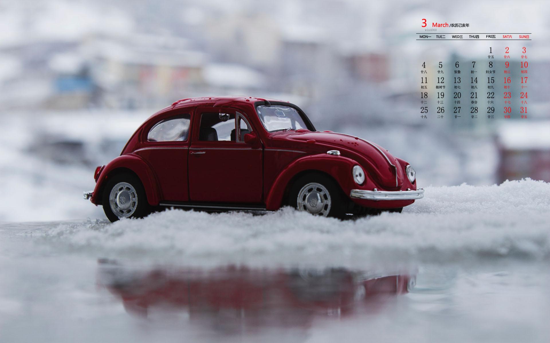 红艳的小汽车玩具静物图片日历壁纸