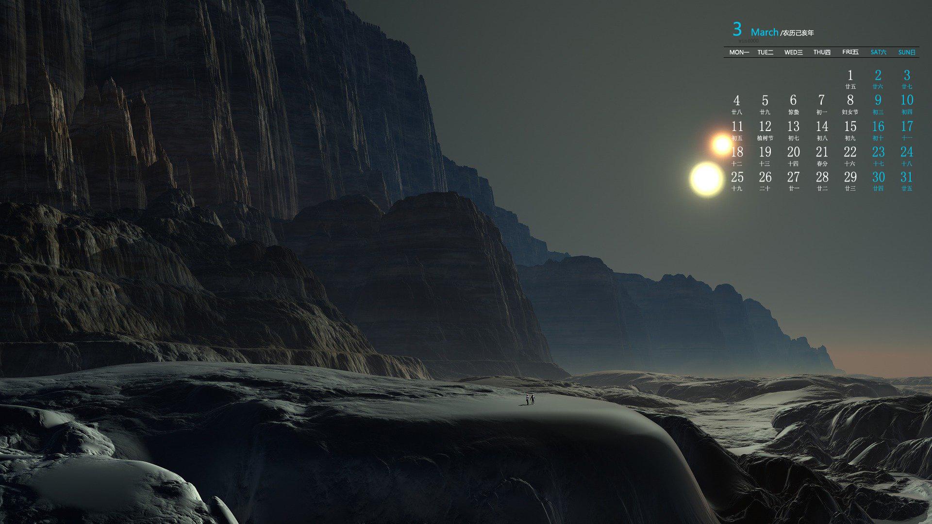 科幻风格星球效果桌面日历壁纸