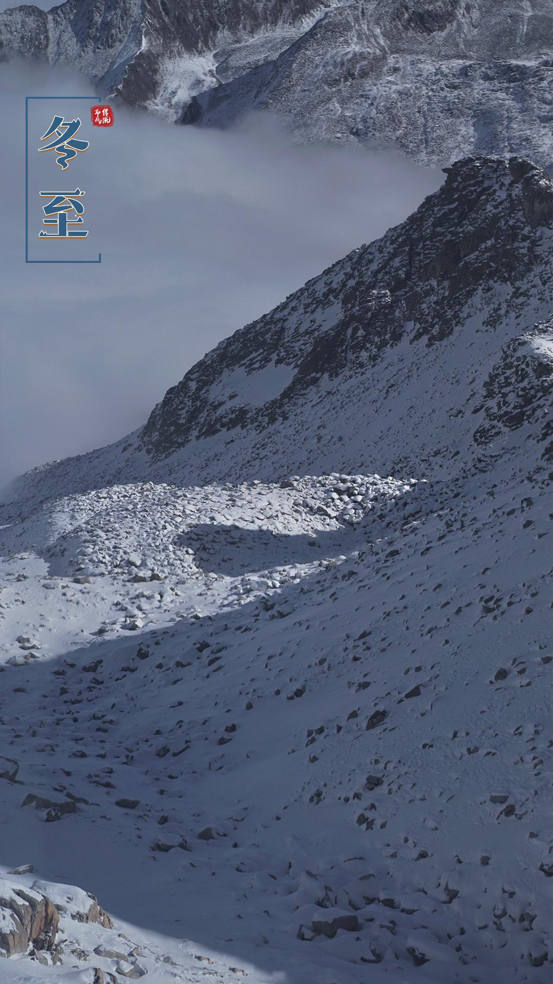 冬至时节雪山白色壁纸图片