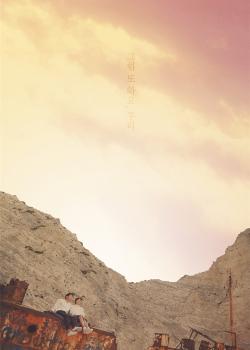 韩剧《太阳的后裔》宋仲基宋慧乔唯美影视壁纸
